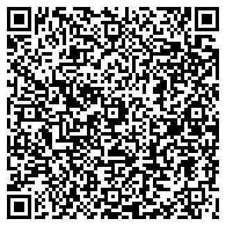 QR-код с контактной информацией организации ДСУ 30