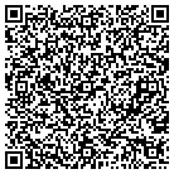 QR-код с контактной информацией организации ЖКХ ВОЛКОВЫССКОЕ КУП