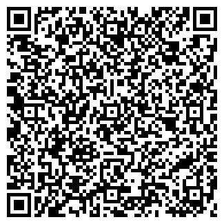 QR-код с контактной информацией организации КРОНА ПУП
