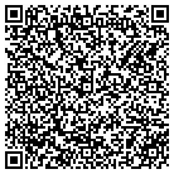 QR-код с контактной информацией организации ЛЕСХОЗ ВОЛКОВЫССКИЙ ГЛХУ