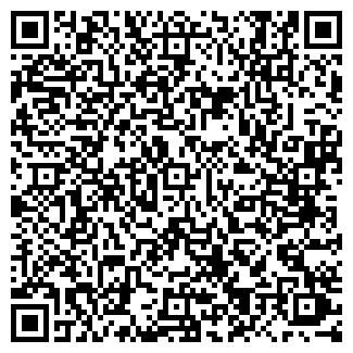QR-код с контактной информацией организации МАЛЫШ ТООО