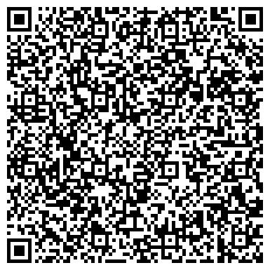 QR-код с контактной информацией организации ПТУ 11 СЕЛЬСКОХОЗЯЙСТВЕННОГО ПРОИЗВОДСТВА ВОЛКОВЫССКОЕ