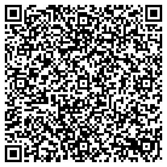 QR-код с контактной информацией организации РАЙПО ВОЛКОВЫССКОЕ