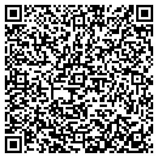 QR-код с контактной информацией организации РСП 1 ООО