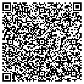 QR-код с контактной информацией организации РУПС ВОЛКОВЫССКИЙ