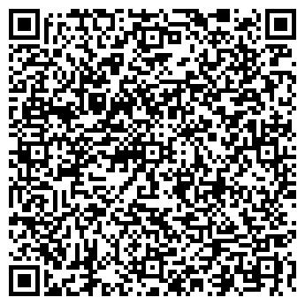 QR-код с контактной информацией организации СЕЛЬДОРСТРОЙ ЗАО