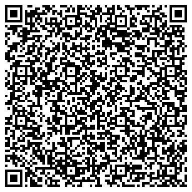QR-код с контактной информацией организации ЧООО ВОИ, СОВЕТСКАЯ РАЙОННАЯ Г.ЧЕЛЯБИНСКА ОРГАНИЗАЦИЯ