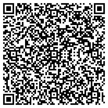 QR-код с контактной информацией организации ФИРМА ЭЛИТАР УТП