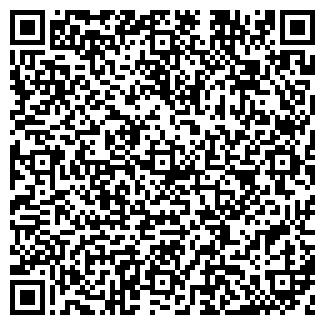 QR-код с контактной информацией организации ФЕНЕК ЗАО