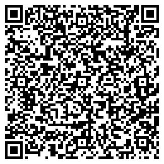 QR-код с контактной информацией организации НАРТЕКС ЧПУП