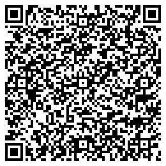 QR-код с контактной информацией организации ПОЛИМИКС-СТРОЙ