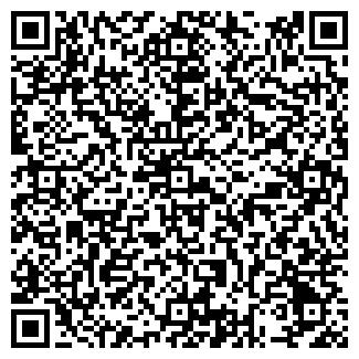 QR-код с контактной информацией организации ООО ПРОФИКСБЕЛ