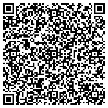 QR-код с контактной информацией организации КОО КОНСУЛЬСТВО ЛАТВИИ В БЕЛОРУССИИ