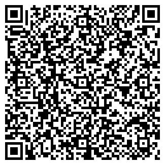 QR-код с контактной информацией организации ВЕСТА ОАО