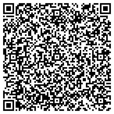 QR-код с контактной информацией организации АРХИВ ВИТЕБСКОЙ ОБЛАСТИ ГОСУДАРСТВЕННЫЙ