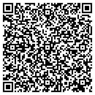 QR-код с контактной информацией организации ООО ФАРМИКОН