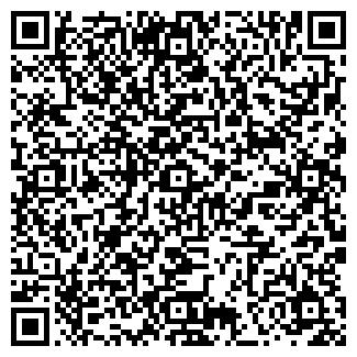 QR-код с контактной информацией организации СМАК ИЧУПП