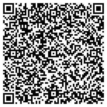 QR-код с контактной информацией организации ВИТЕБСКИЕ КОВРЫ ОАО