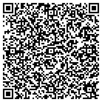 QR-код с контактной информацией организации БЕЛЛЬ БИМБО ООО СП