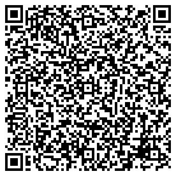 QR-код с контактной информацией организации БЕЛПОЧТА РУП ФИЛИАЛ