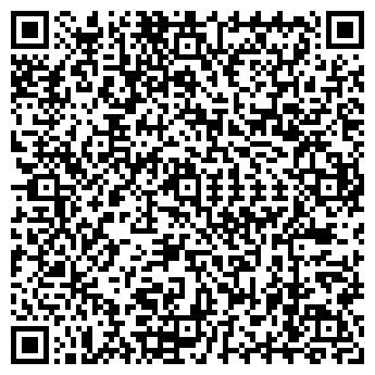 QR-код с контактной информацией организации САН МАРКО СООО