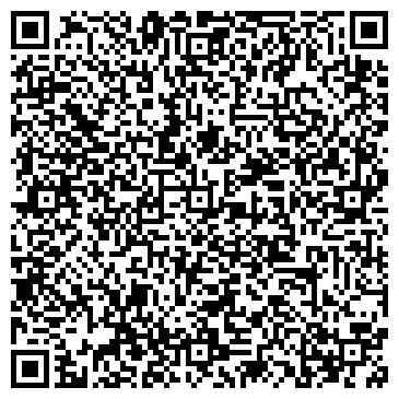 QR-код с контактной информацией организации АДМИНИСТРАЦИЯ ЖЕЛЕЗНОДОРОЖНОГО РАЙОНА ВИТЕБСКА