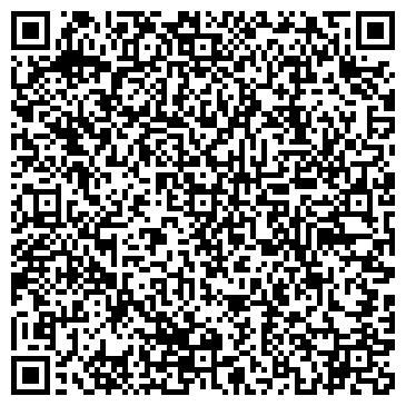 QR-код с контактной информацией организации АДМИНИСТРАЦИЯ ОКТЯБРЬСКОГО РАЙОНА ВИТЕБСКА