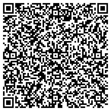 QR-код с контактной информацией организации АДМИНИСТРАЦИЯ ПЕРВОМАЙСКОГО РАЙОНА ВИТЕБСКА