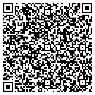 QR-код с контактной информацией организации АЛМАЗ ЗАО