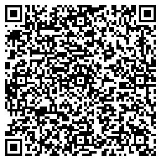 QR-код с контактной информацией организации АМИКО ООО
