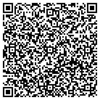 QR-код с контактной информацией организации БЕЛСТРОЙФОРУМ СРСУП