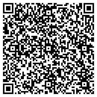 QR-код с контактной информацией организации БРИЗ ООО