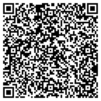 QR-код с контактной информацией организации ВИТА-ВЕТ ОДО
