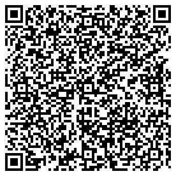 QR-код с контактной информацией организации СПАССКИЕ ВОРОТА
