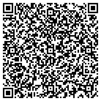 QR-код с контактной информацией организации ВИТЕБСКОЕ ПИВО ОАО