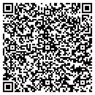 QR-код с контактной информацией организации ВИТЕБСКРЫБА ОДО