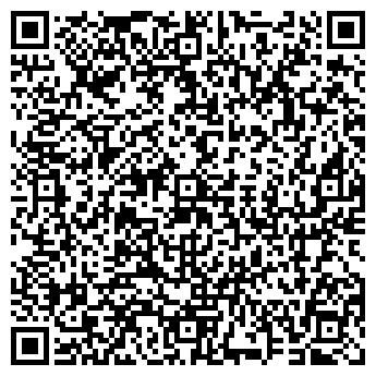QR-код с контактной информацией организации ЭКСТРАПОЛИС