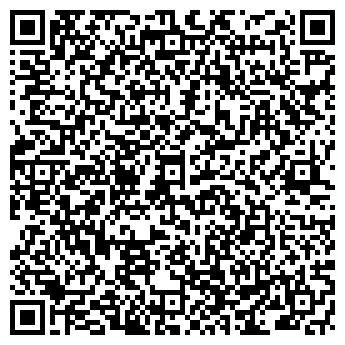 QR-код с контактной информацией организации ДИЗАЙН-СТУДИЯ АРТСФЕРА ЧУП