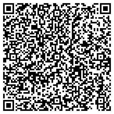 QR-код с контактной информацией организации ЗАВОД СБОРНОГО ЖЕЛЕЗОБЕТОНА 3 ОАО