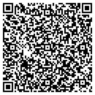 QR-код с контактной информацией организации КАМНИ ПТЧУП