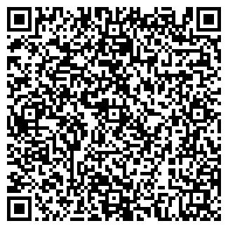 QR-код с контактной информацией организации КЕРАМИКА ОАО