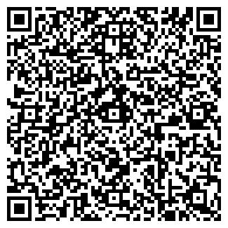 QR-код с контактной информацией организации КИС ЗАО