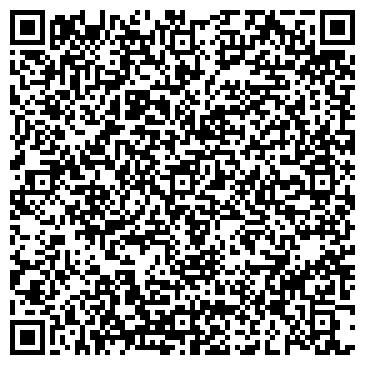 QR-код с контактной информацией организации ЛЕОДЖИ ОДО ОБУВНАЯ КОМПАНИЯ