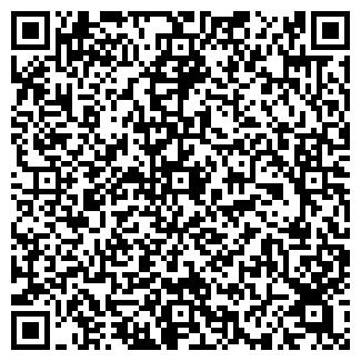QR-код с контактной информацией организации ОЛИС ОДО