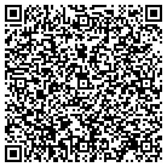 QR-код с контактной информацией организации ПК КВАНТ ОДО