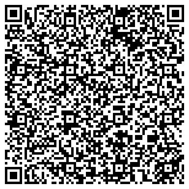 QR-код с контактной информацией организации ТОРГОВО-ПРОМЫШЛЕННАЯ ПАЛАТА УП ОТДЕЛЕНИЕ ВИТЕБСКОЕ