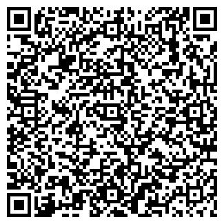 QR-код с контактной информацией организации УНР 473 ОАО