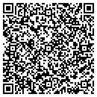 QR-код с контактной информацией организации ЧАРОВНИЦА ОАО