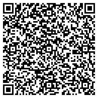 QR-код с контактной информацией организации АВЕРС УДП
