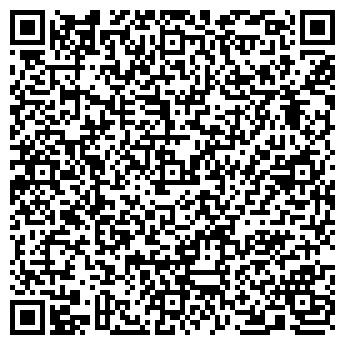 QR-код с контактной информацией организации АДМИНИСТРАЦИЯ СЭЗ ВИТЕБСК